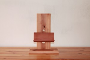 Tablet-Stele Birnbaum